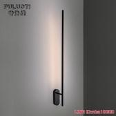 壁燈普洛緹led壁燈長條燈樓梯墻壁燈led裝飾壁畫燈過道客廳北歐壁燈 JDCY潮流