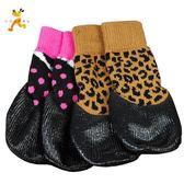 交換禮物 寵物鞋子 抗摔腳套寵物防髒鞋子防水比熊泰迪金毛大型犬防滑防抓