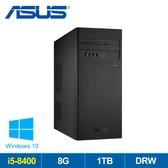 華碩 S340MC 第8代i5 四核Win10 桌上型電腦 (i5-8400/8G/1T/W10)