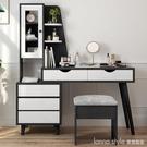北歐梳妝台臥室 現代簡約小戶型化妝台書桌...