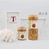 【純工坊】養生綜合藜麥(紅藜麥+白藜麥) 超級糧食 養生穀物 300g