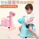 大號兒童坐便器女寶寶馬桶幼兒小孩嬰兒男孩家用便盆尿桶女孩尿盆