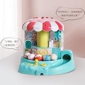 兒童娃娃機夾益智游戲機投幣公仔機小型女玩具【少女顏究院】