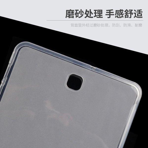 【平板 清水套】SAMSUNG Galaxy Tab A 8.0 2019 LTE T295 T290 TPU保護套 平板套 保護殼 軟殼 背蓋