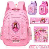 小學生書包6-12周歲 女兒童雙肩包 3-5年級女童背包 1-3年級女孩