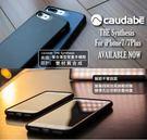 美國Caudabe The SYNTHESIS 極簡防摔手機殼 for iPhone 7 8 4.7吋專用 4色供應