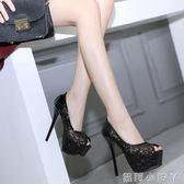 高跟鞋超高跟14cm性感魚嘴單鞋防水台亮片淺口細跟女鞋夜場夏 全館免運