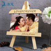 實木相框擺台七寸7 5 6 8 10寸創意韓式婚紗照兒童照片相片框木框  YYJ深藏blue