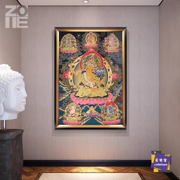 佛像掛畫 觀音像掛畫家用佛像唐卡玄關裝飾畫客廳釋迦摩尼佛菩薩佛堂中堂畫『居家裝飾』