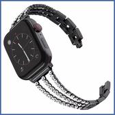 蘋果 Apple Watch 1234代 手環珠鍊錶帶 金屬錶帶 水鑽錶帶 蘋果錶帶