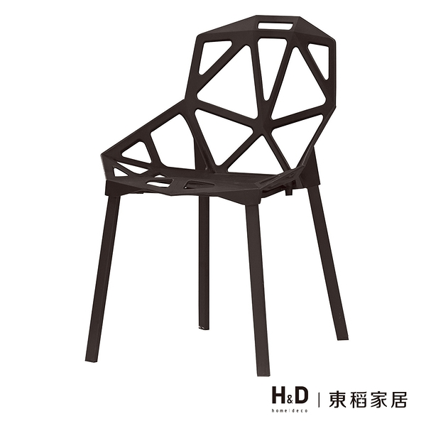 泰蜜造型椅(21CM/1072-16)/H&D東稻家居