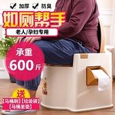 移動馬桶 孕婦房間廁所雙用移動防臭馬桶老人坐便器老年人塑膠坐