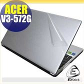 【EZstick】ACER Aspire V15 V3-572G 系列專用 二代透氣機身保護貼(含上蓋、鍵盤週圍)DIY 包膜
