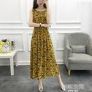 洋裝洋裝女2020夏季新款碎花無袖人造棉背心裙大碼印花綿綢長裙 韓語空間