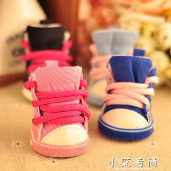 狗狗鞋子 狗狗鞋子泰迪鞋子一套四只比熊板鞋寵物狗鞋小狗鞋防滑腳套 小艾時尚