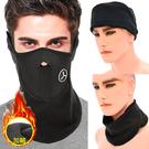 抓絨護耳面罩.抗UV防塵護胸面罩.騎行保暖面罩.蒙面頭套頭圍脖圍巾.發熱騎士頭套全罩式防風口罩