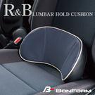 日本【BONFORM】R&B皮革系列調整腰墊(星燦藍) B5657-76BL 汽車腰靠 車用靠墊 腰靠紓壓腰墊 護腰墊