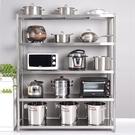 置物架層架五層廚房收納架落地雜物架整理架...