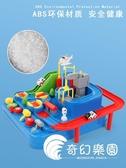 益智玩具-兒童益智玩具小火車套裝軌道車停車場汽車闖關大冒險男孩3-4-6歲-奇幻樂園