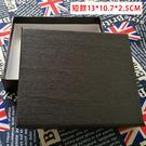 皮包專用禮盒 短夾 黑色硬紙盒【F9011】