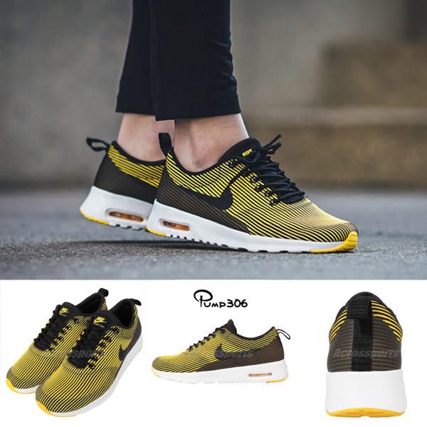 【四折特賣】Nike 休閒慢跑鞋 Wmns Air Max Thea KJCRD 黃 黑 白 條紋 氣墊 運動鞋 女鞋【PUMP306】 718646-004