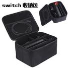 Switch 主機 收納盒 收納包 大容...