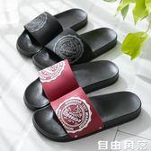 男士涼拖鞋 室內家居軟底浴室拖鞋 夏季塑料防滑外穿居家  自由角落
