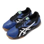 Asics 排羽球鞋 Court Break 藍 黑 膠底 男鞋 女鞋 運動鞋 基本款【PUMP306】 1071A003002