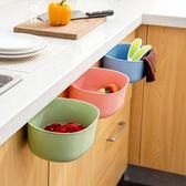 廚房櫥柜門掛式大號垃圾桶家用無蓋塑料收納盒垃圾簍 【格林世家】