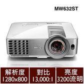 【商務】BenQ MW632ST WXGA 短焦商務投影機【送Catchplay電影15部】