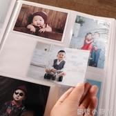 相冊6寸200張400張700張大容量過塑橫豎版影集插頁式家庭照片集冊 蘿莉小腳丫