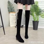 2020秋冬新款韓版高跟過膝靴女網紅瘦瘦靴長筒彈力長靴粗跟高筒靴  圖拉斯3C百貨