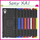 Sony XA1 G3125 5吋 輪胎紋手機殼 全包邊背蓋 矽膠保護殼 支架保護套 PC+TPU手機套 蜘蛛紋 炫紋