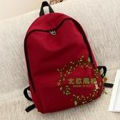 後背包女正韓青年電腦旅行校園初中高中學生書包男女時尚潮流背包
