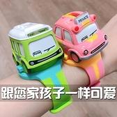 兒童玩具手錶男孩女孩電子錶汽車幼兒卡通寶寶發光閃光幼兒園網紅 【優樂美】