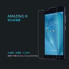 【非滿版】華碩 ASUS ZenFone 3 Zoom ZE553KL Z01HDA 5.5吋 9H鋼化膜 螢幕玻璃貼 玻璃貼 手機保護貼