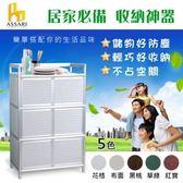 ASSARI-(草綠) 輕量鋁合金2尺6門置物櫃(寬60*深41*高115cm)
