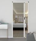 定制紗門推拉式隱形防蚊紗門 折疊紗網門簾伸縮鋁合金紗窗免打孔