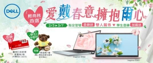 honyu3c-hotbillboard-24cdxf4x0535x0220_m.jpg