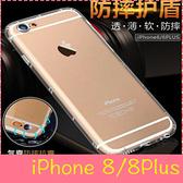 【萌萌噠】iPhone 8 / 8 plus SE2 台灣熱銷爆款 氣墊空壓保護殼 全包防摔防撞 矽膠軟殼 手機殼 外殼