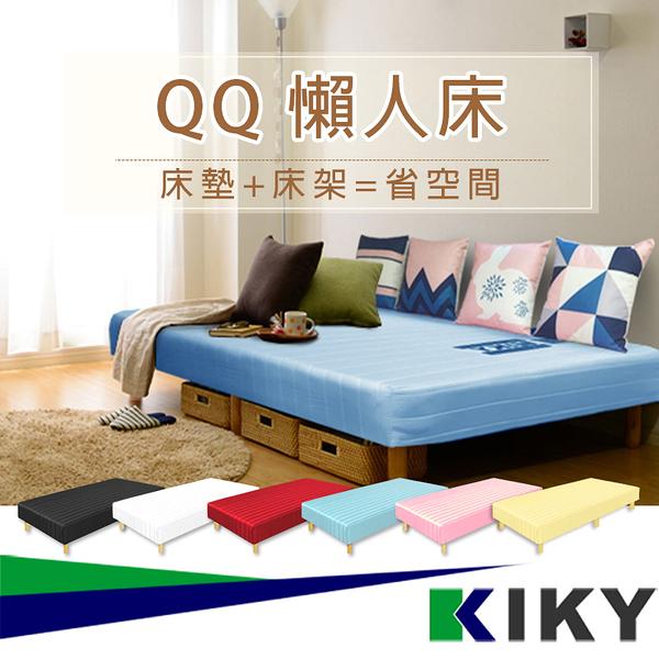 【3適中床墊】彈簧床墊+床架│QQ高彈力懶人床 高腳床 單人加大3.5尺 KIKY~Q1