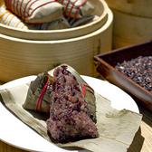 限量甜粽~ 袖珍紫米豆沙湖州粽 (10顆裝)