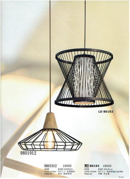 【燈王的店】愛迪生現代工業風系列 吊燈 1 燈 ☆ 9801912