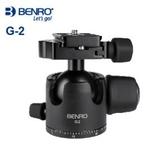 【聖影數位】Benro 百諾 G2 低重心球型雲台 360度旋轉  長焦首選 雙U型槽 載重45KG【公司貨】快板PU60