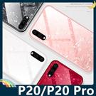 HUAWEI P20/P20 Pro 仙...