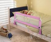 床護欄嬰兒寶寶防摔安全擋板1米兒童小孩床邊圍欄平板式 大床欄桿  WD 聖誕節歡樂購