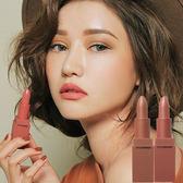 韓國3CE(3CONCEPT EYES) MOOD RECIPE霧面唇膏(3.5g) 5款可選【小三美日】