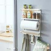 降價兩天-冰箱掛架日式冰箱掛架側壁掛架免打孔廚房收納架調味料廚房置物架廚房用品xw