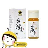 【蜜蜂故事館】台灣嚴選特賞荔枝花蜜700g