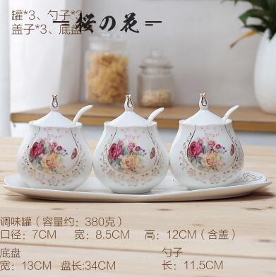 創意歐式陶瓷調味罐浮雕骨瓷調味盒油壺鹽罐醬油瓶糖罐調味盒套裝【櫻花本鋪】